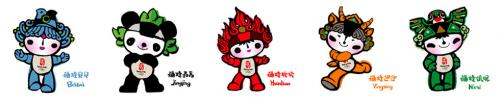 Beijing Olympics - Mascots