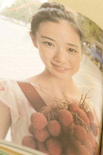 Yu Aoi - Kaiten TABURU wa Mutsukashii - with Lychee