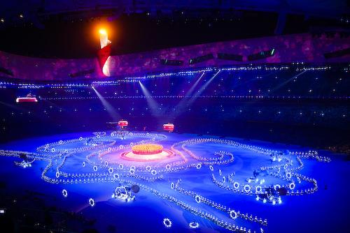 Qiyuan Li - Beijing Olympics 2008