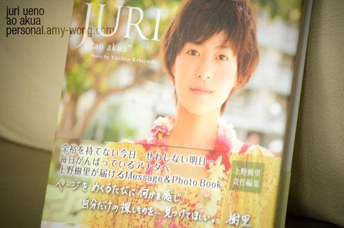 Juri Ueno - Ao Akua - Cover