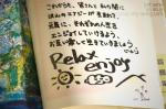 Juri Ueno - Ao Akua - Message
