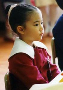 Yu Aoi - Kid