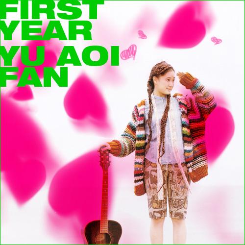 Yu Aoi - Year One