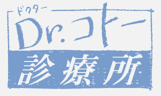 Dr. Koto's Clinic