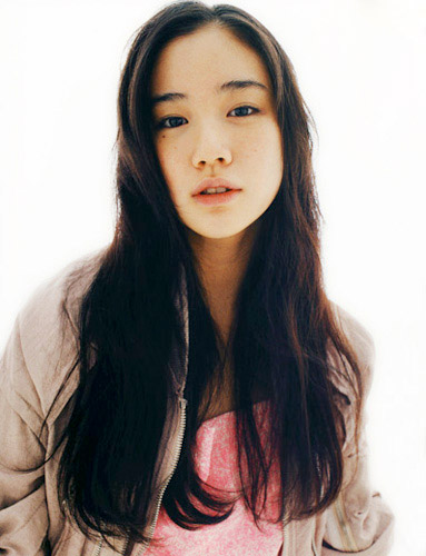 Aoi yu dating