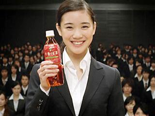 Yu Aoi - suit - Kirin Tea