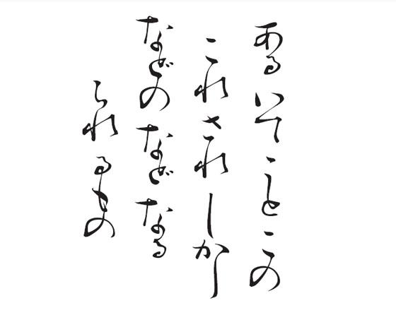 kazuraki-adobe-002