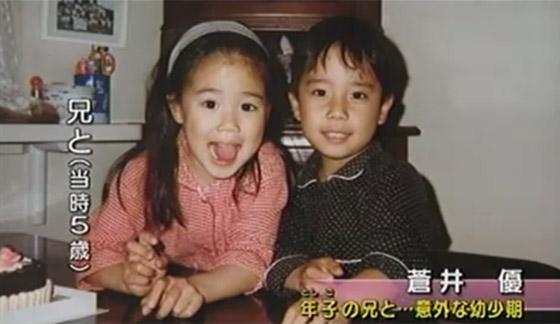 yu-aoi-tetsuko-heya-interview-brother