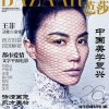 faye-wong-harpers-bazaar-chen-man-oct2012-cover-b