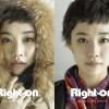 yu-meets-righton-catalog-001