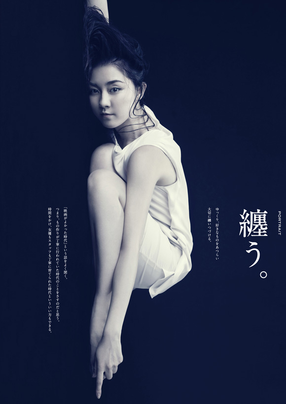 muga-miyahara-matou-portrait-ayumi-ito-002-b