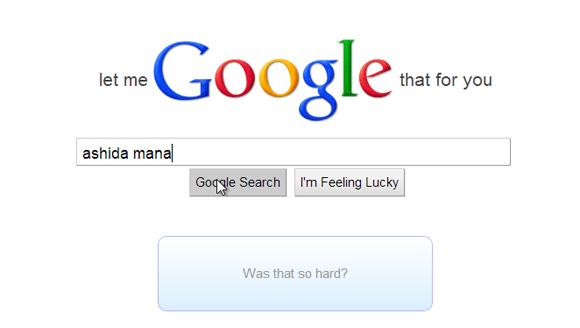 lmgtfy-ashida-mana-google