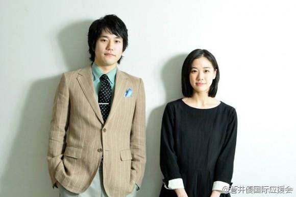 haru-wo-seotte-kenichi-matsuyama-yu-aoi-001