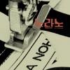 nora-noh-fanart-poster-005