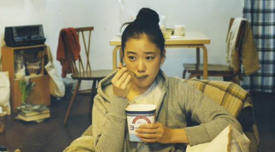 yu-aoi-kunel-magazine