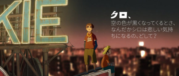 tekkonkinkreet-sky-black-so-blue-jp